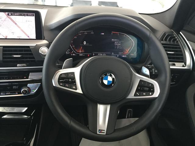 xDrive 20d Mスポーツ ヘッドアップディスプレイ タッチパネル式HDDナビ 全周囲カメラ 障害物センサー  衝突被害軽減ブレーキ シートヒーター スポーツシート 液晶メーター アクティブクルーズコントロール 純正19AW(53枚目)