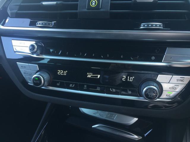 xDrive 20d Mスポーツ ヘッドアップディスプレイ タッチパネル式HDDナビ 全周囲カメラ 障害物センサー  衝突被害軽減ブレーキ シートヒーター スポーツシート 液晶メーター アクティブクルーズコントロール 純正19AW(62枚目)