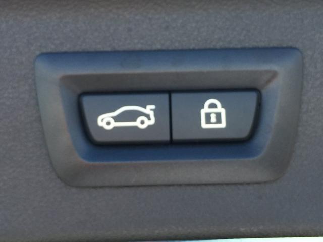 xDrive 20d Mスポーツ ヘッドアップディスプレイ タッチパネル式HDDナビ 全周囲カメラ 障害物センサー  衝突被害軽減ブレーキ シートヒーター スポーツシート 液晶メーター アクティブクルーズコントロール 純正19AW(71枚目)