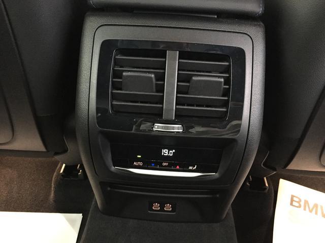 xDrive 20d Mスポーツ ヘッドアップディスプレイ タッチパネル式HDDナビ 全周囲カメラ 障害物センサー  衝突被害軽減ブレーキ シートヒーター スポーツシート 液晶メーター アクティブクルーズコントロール 純正19AW(73枚目)