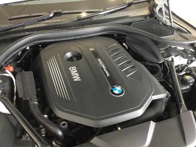 740i Mスポーツ ブラックレザーシート ガラスサンルーフ ヘッドアップディスプレイ アクティブクルーズコントロール 19インチアルミホイール マッサージ機能付パワーシート(17枚目)