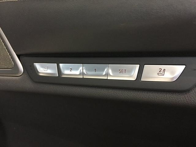 740i Mスポーツ ブラックレザーシート ガラスサンルーフ ヘッドアップディスプレイ アクティブクルーズコントロール 19インチアルミホイール マッサージ機能付パワーシート(47枚目)