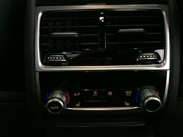 740i Mスポーツ ブラックレザーシート ガラスサンルーフ ヘッドアップディスプレイ アクティブクルーズコントロール 19インチアルミホイール マッサージ機能付パワーシート(49枚目)