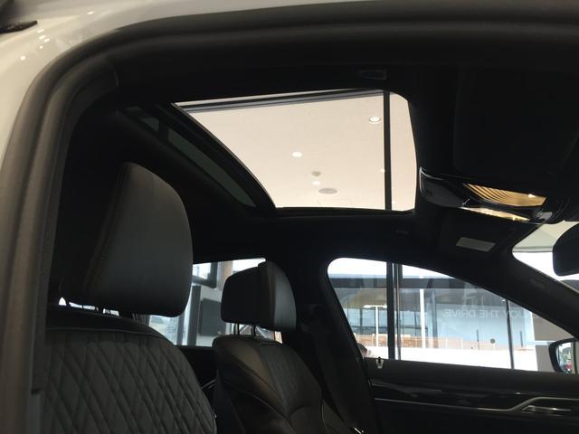 740i Mスポーツ ブラックレザーシート ガラスサンルーフ ヘッドアップディスプレイ アクティブクルーズコントロール 19インチアルミホイール マッサージ機能付パワーシート(51枚目)