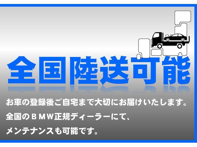 523d xDrive Mスピリット 弊社デモカー アクティブクルーズコントロール タッチパネル式HDDナビ 18インチアルミホイール 認定保証(5枚目)