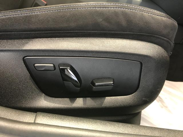 523d xDrive Mスピリット 弊社デモカー アクティブクルーズコントロール タッチパネル式HDDナビ 18インチアルミホイール 認定保証(29枚目)