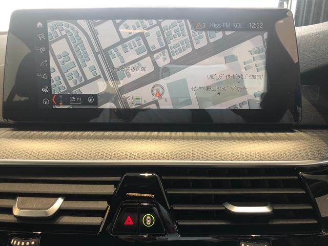 523d xDrive Mスピリット 弊社デモカー アクティブクルーズコントロール タッチパネル式HDDナビ 18インチアルミホイール 認定保証(47枚目)