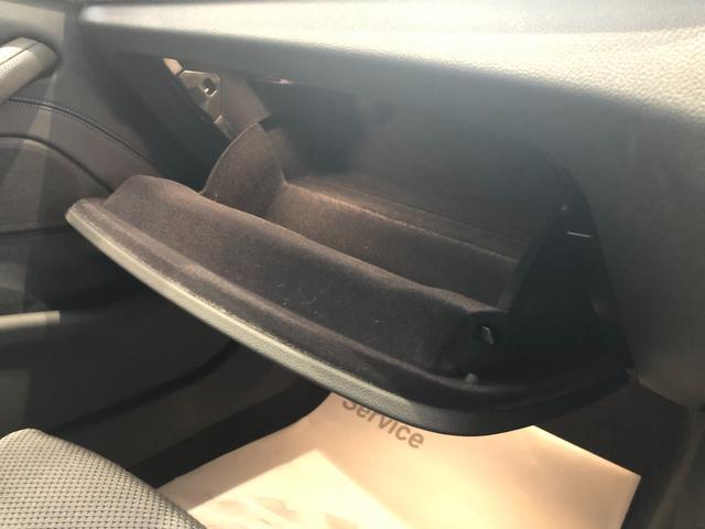 523d xDrive Mスピリット 弊社デモカー アクティブクルーズコントロール タッチパネル式HDDナビ 18インチアルミホイール 認定保証(55枚目)