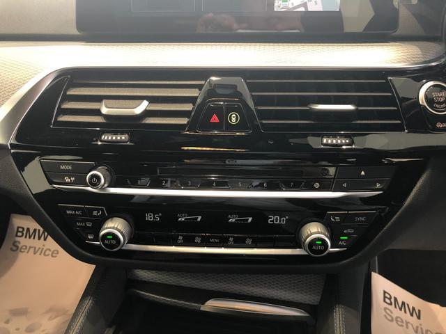 523d xDrive Mスピリット 弊社デモカー アクティブクルーズコントロール タッチパネル式HDDナビ 18インチアルミホイール 認定保証(73枚目)