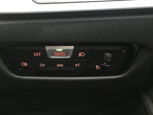 320d xDrive 弊社デモカー コンフォートアクセス シートヒーター 衝突被害軽減ブレーキ パーキングアシストアクティブクルーズコントロール 純正HDDナビ(17枚目)