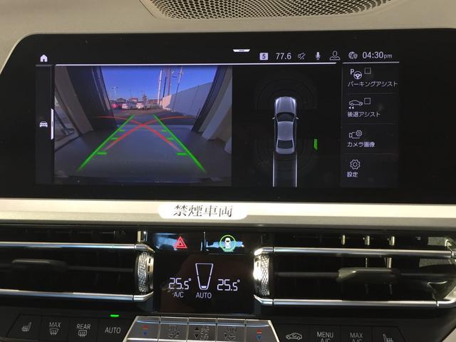 320d xDrive 弊社デモカー コンフォートアクセス シートヒーター 衝突被害軽減ブレーキ パーキングアシストアクティブクルーズコントロール 純正HDDナビ(18枚目)