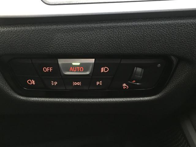 320d xDrive 弊社デモカー コンフォートアクセス シートヒーター 衝突被害軽減ブレーキ パーキングアシストアクティブクルーズコントロール 純正HDDナビ(34枚目)