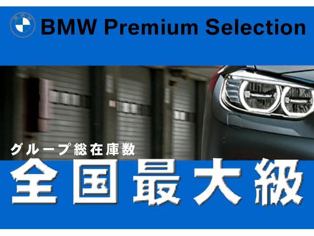 320d xDrive Mスポーツ デビューパッケージ 19インチアルミホイール ブラックレザーシート フロントシートヒーター 弊社デモカー車両 電動トランク(3枚目)