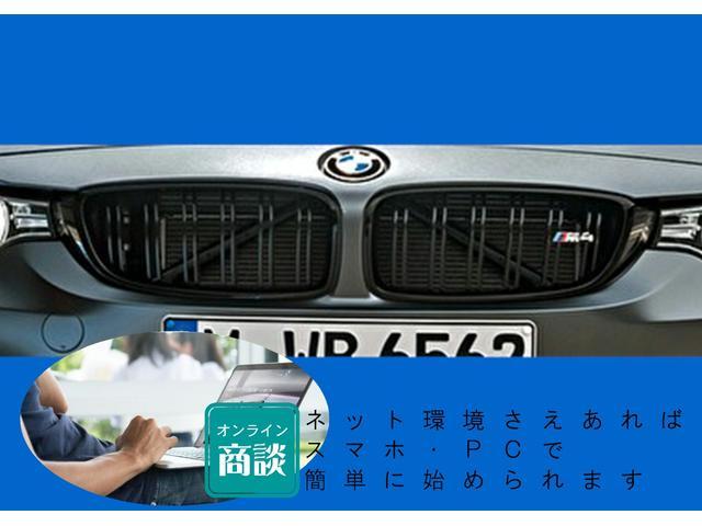 320d xDrive Mスポーツ デビューパッケージ 19インチアルミホイール ブラックレザーシート フロントシートヒーター 弊社デモカー車両 電動トランク(4枚目)
