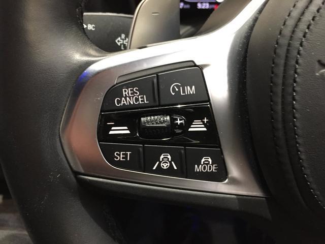 320d xDrive Mスポーツ デビューパッケージ 19インチアルミホイール ブラックレザーシート フロントシートヒーター 弊社デモカー車両 電動トランク(16枚目)