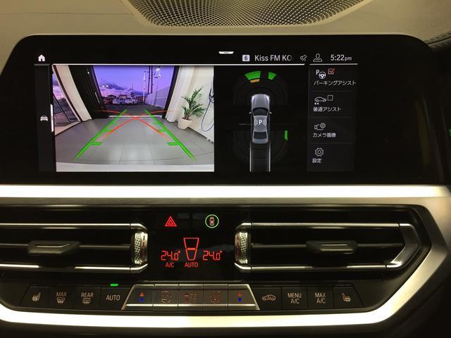 320d xDrive Mスポーツ デビューパッケージ 19インチアルミホイール ブラックレザーシート フロントシートヒーター 弊社デモカー車両 電動トランク(23枚目)
