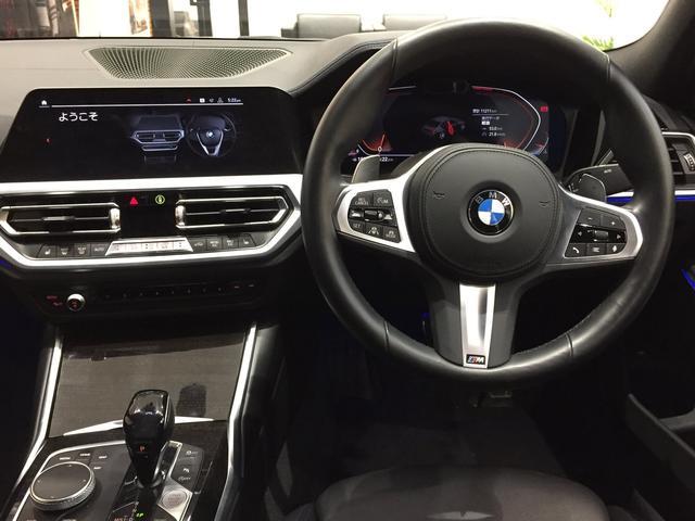 320d xDrive Mスポーツ デビューパッケージ 19インチアルミホイール ブラックレザーシート フロントシートヒーター 弊社デモカー車両 電動トランク(61枚目)