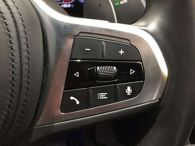 320d xDrive Mスポーツ デビューパッケージ 19インチアルミホイール ブラックレザーシート フロントシートヒーター 弊社デモカー車両 電動トランク(67枚目)