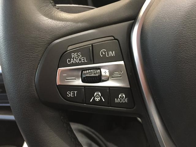 320d xDrive アクティブクルーズコントロール 電動シート Wエアコン 17AW 純正HDDナビ 衝突被害軽減ブレーキ コンフォートアクセス シートヒーター Bカメラ 前後センサー LEDヘッドライト ETC車載器(38枚目)