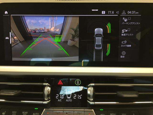 320d xDrive アクティブクルーズコントロール 電動シート Wエアコン 17AW 純正HDDナビ 衝突被害軽減ブレーキ コンフォートアクセス シートヒーター Bカメラ 前後センサー LEDヘッドライト ETC車載器(40枚目)