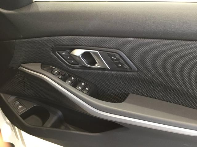 320d xDrive アクティブクルーズコントロール 電動シート Wエアコン 17AW 純正HDDナビ 衝突被害軽減ブレーキ コンフォートアクセス シートヒーター Bカメラ 前後センサー LEDヘッドライト ETC車載器(43枚目)