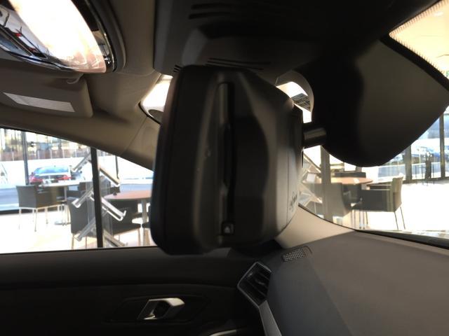 320d xDrive アクティブクルーズコントロール 電動シート Wエアコン 17AW 純正HDDナビ 衝突被害軽減ブレーキ コンフォートアクセス シートヒーター Bカメラ 前後センサー LEDヘッドライト ETC車載器(44枚目)