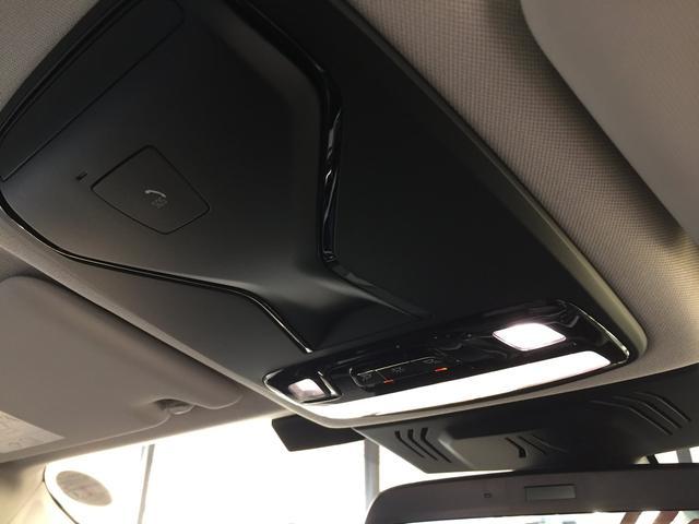 320d xDrive アクティブクルーズコントロール 電動シート Wエアコン 17AW 純正HDDナビ 衝突被害軽減ブレーキ コンフォートアクセス シートヒーター Bカメラ 前後センサー LEDヘッドライト ETC車載器(45枚目)