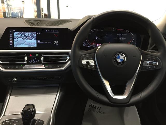 320d xDrive アクティブクルーズコントロール 電動シート Wエアコン 17AW 純正HDDナビ 衝突被害軽減ブレーキ コンフォートアクセス シートヒーター Bカメラ 前後センサー LEDヘッドライト ETC車載器(50枚目)