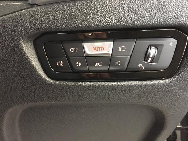 320d xDrive アクティブクルーズコントロール 電動シート Wエアコン 17AW 純正HDDナビ 衝突被害軽減ブレーキ コンフォートアクセス シートヒーター Bカメラ 前後センサー LEDヘッドライト ETC車載器(70枚目)