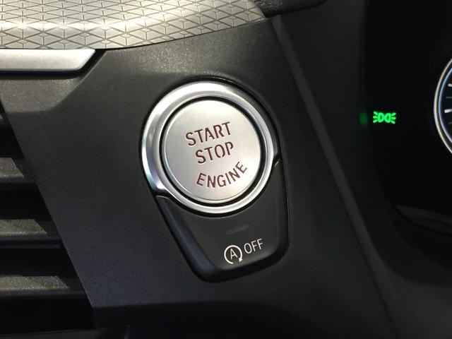 xDrive 20d Mスポーツ コンビシート イノベーションパッケージ ヘッドアップディスプレイ ディスプレイキー 全周囲カメラ オプション20インチアルミホイール(19枚目)