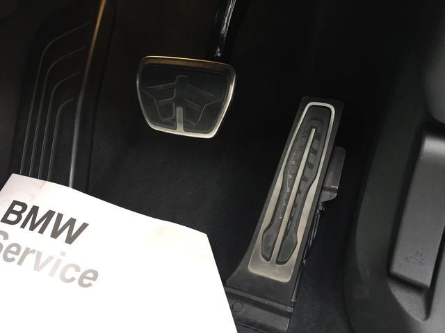 xDrive 20d Mスポーツ コンビシート イノベーションパッケージ ヘッドアップディスプレイ ディスプレイキー 全周囲カメラ オプション20インチアルミホイール(20枚目)