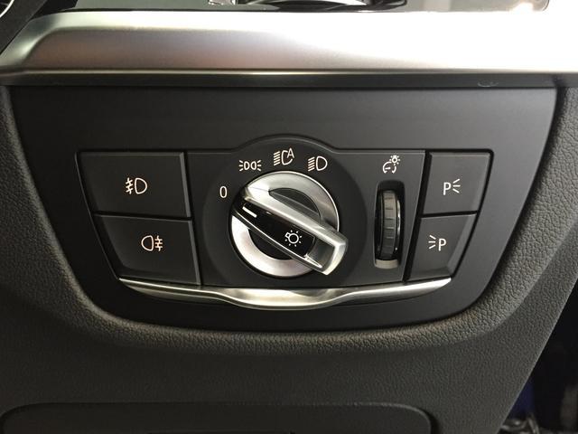 xDrive 20d Mスポーツ コンビシート イノベーションパッケージ ヘッドアップディスプレイ ディスプレイキー 全周囲カメラ オプション20インチアルミホイール(21枚目)