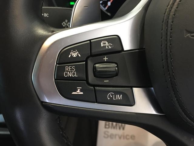 xDrive 20d Mスポーツ コンビシート イノベーションパッケージ ヘッドアップディスプレイ ディスプレイキー 全周囲カメラ オプション20インチアルミホイール(25枚目)