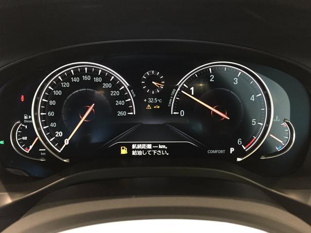 xDrive 20d Mスポーツ コンビシート イノベーションパッケージ ヘッドアップディスプレイ ディスプレイキー 全周囲カメラ オプション20インチアルミホイール(33枚目)