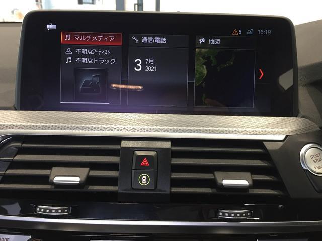 xDrive 20d Mスポーツ コンビシート イノベーションパッケージ ヘッドアップディスプレイ ディスプレイキー 全周囲カメラ オプション20インチアルミホイール(36枚目)