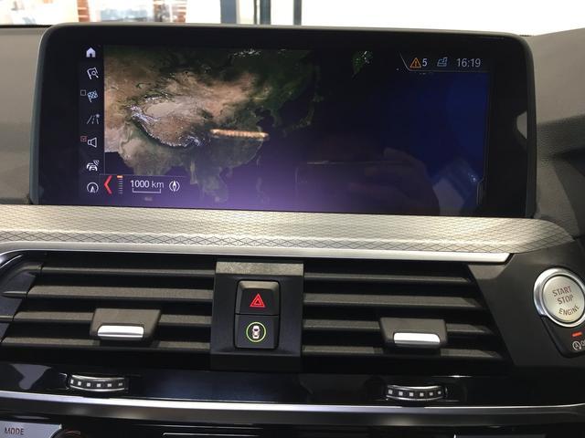 xDrive 20d Mスポーツ コンビシート イノベーションパッケージ ヘッドアップディスプレイ ディスプレイキー 全周囲カメラ オプション20インチアルミホイール(37枚目)