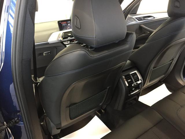 xDrive 20d Mスポーツ コンビシート イノベーションパッケージ ヘッドアップディスプレイ ディスプレイキー 全周囲カメラ オプション20インチアルミホイール(49枚目)