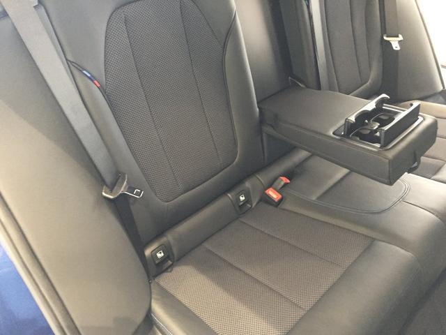 xDrive 20d Mスポーツ コンビシート イノベーションパッケージ ヘッドアップディスプレイ ディスプレイキー 全周囲カメラ オプション20インチアルミホイール(54枚目)