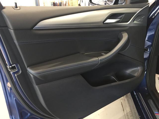 xDrive 20d Mスポーツ コンビシート イノベーションパッケージ ヘッドアップディスプレイ ディスプレイキー 全周囲カメラ オプション20インチアルミホイール(58枚目)