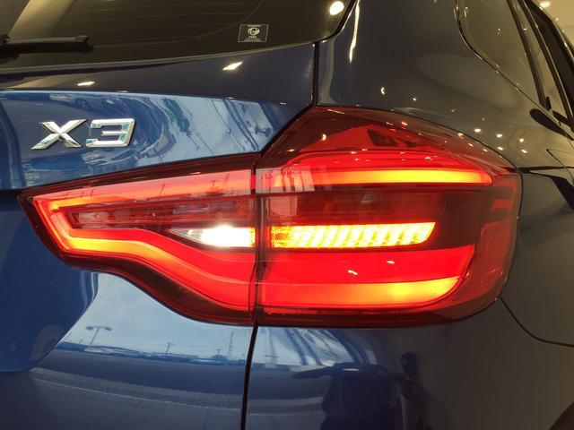 xDrive 20d Mスポーツ コンビシート イノベーションパッケージ ヘッドアップディスプレイ ディスプレイキー 全周囲カメラ オプション20インチアルミホイール(66枚目)