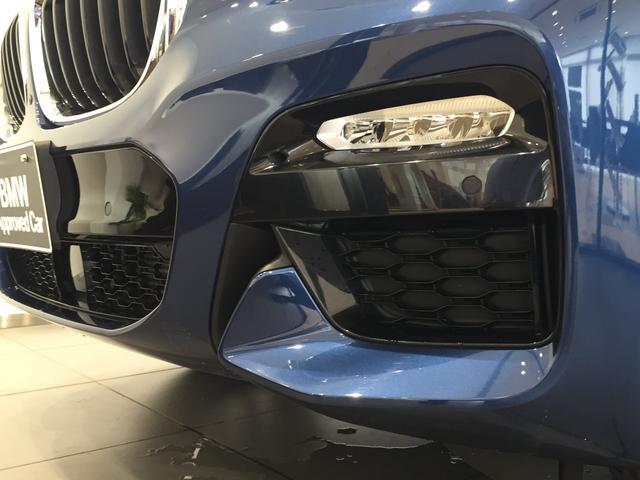 xDrive 20d Mスポーツ コンビシート イノベーションパッケージ ヘッドアップディスプレイ ディスプレイキー 全周囲カメラ オプション20インチアルミホイール(68枚目)