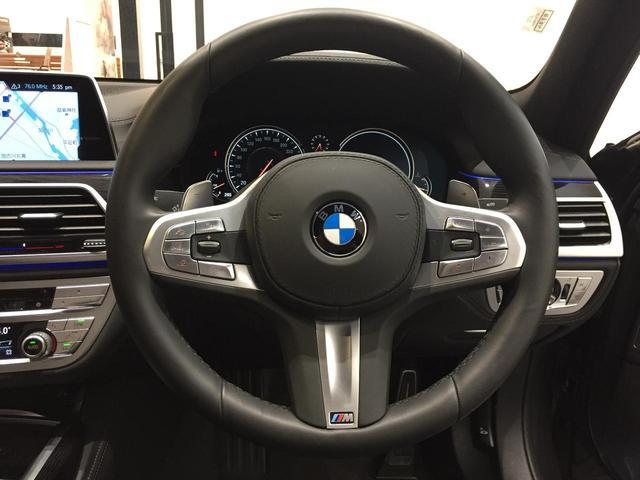740i Mスポーツ マゼラングレー ブラックレザーシート ガラスサンルーフ ディスプレイキー ヘッドアップディスプレイ 20インチアルミホイール ソフトクローズドア フルセグTV アクティブクルーズコントロール(13枚目)