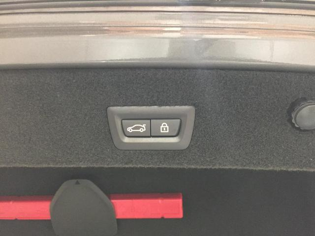 740i Mスポーツ マゼラングレー ブラックレザーシート ガラスサンルーフ ディスプレイキー ヘッドアップディスプレイ 20インチアルミホイール ソフトクローズドア フルセグTV アクティブクルーズコントロール(18枚目)