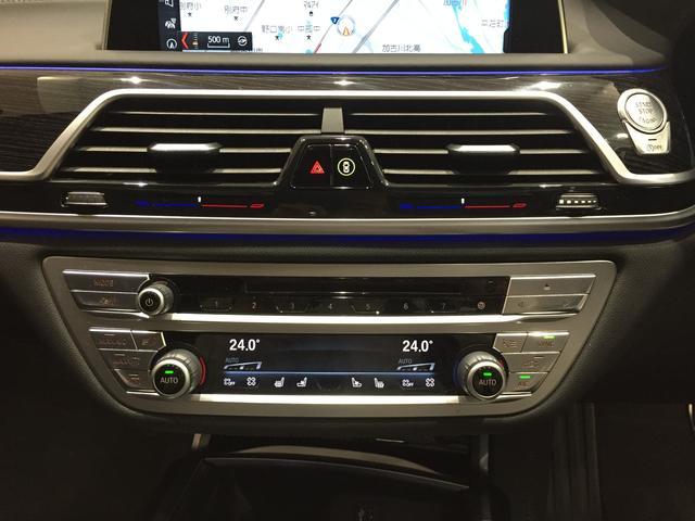 740i Mスポーツ マゼラングレー ブラックレザーシート ガラスサンルーフ ディスプレイキー ヘッドアップディスプレイ 20インチアルミホイール ソフトクローズドア フルセグTV アクティブクルーズコントロール(21枚目)