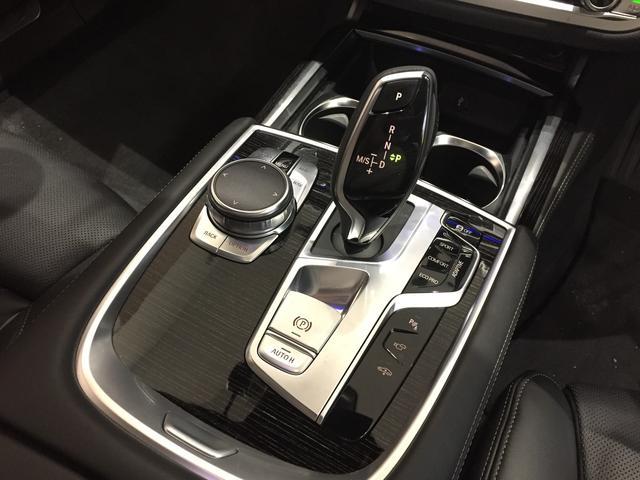 740i Mスポーツ マゼラングレー ブラックレザーシート ガラスサンルーフ ディスプレイキー ヘッドアップディスプレイ 20インチアルミホイール ソフトクローズドア フルセグTV アクティブクルーズコントロール(22枚目)