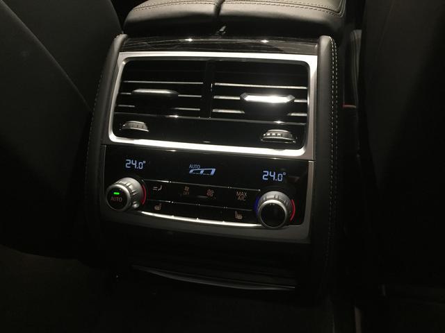 740i Mスポーツ マゼラングレー ブラックレザーシート ガラスサンルーフ ディスプレイキー ヘッドアップディスプレイ 20インチアルミホイール ソフトクローズドア フルセグTV アクティブクルーズコントロール(29枚目)