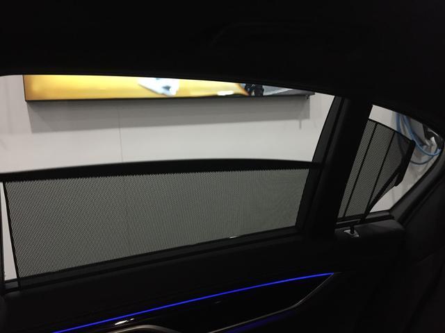 740i Mスポーツ マゼラングレー ブラックレザーシート ガラスサンルーフ ディスプレイキー ヘッドアップディスプレイ 20インチアルミホイール ソフトクローズドア フルセグTV アクティブクルーズコントロール(31枚目)