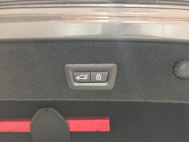 740i Mスポーツ マゼラングレー ブラックレザーシート ガラスサンルーフ ディスプレイキー ヘッドアップディスプレイ 20インチアルミホイール ソフトクローズドア フルセグTV アクティブクルーズコントロール(45枚目)