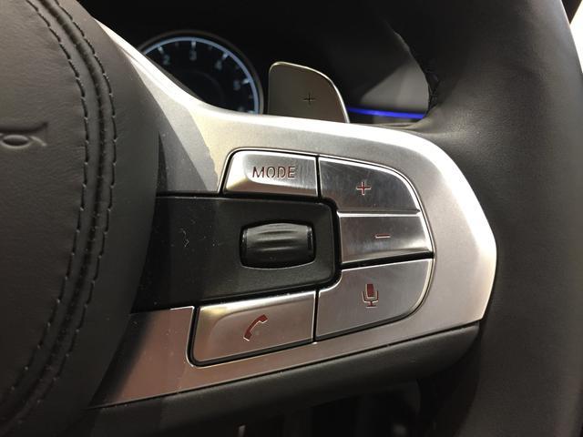 740i Mスポーツ マゼラングレー ブラックレザーシート ガラスサンルーフ ディスプレイキー ヘッドアップディスプレイ 20インチアルミホイール ソフトクローズドア フルセグTV アクティブクルーズコントロール(50枚目)