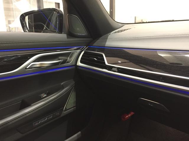740i Mスポーツ マゼラングレー ブラックレザーシート ガラスサンルーフ ディスプレイキー ヘッドアップディスプレイ 20インチアルミホイール ソフトクローズドア フルセグTV アクティブクルーズコントロール(55枚目)